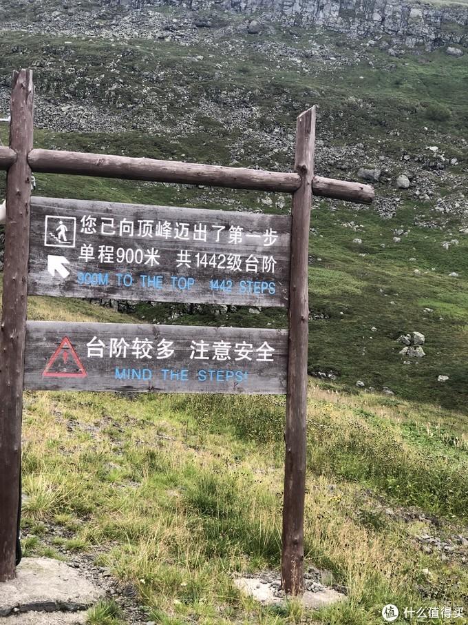 反季节游长白山