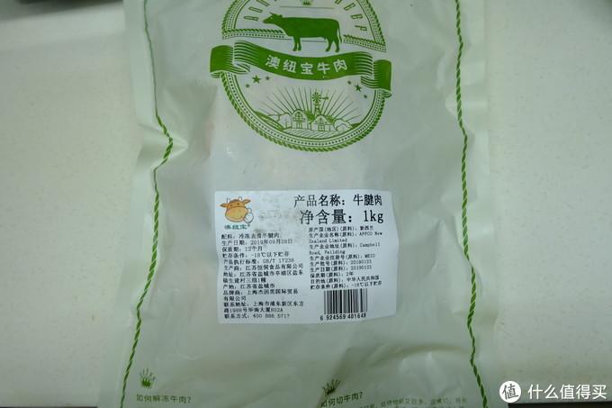 京东生鲜购买记录(十二):175元购买的生鲜超值吗