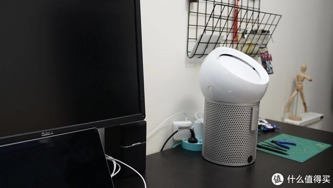 """给个人空间来股""""香""""气:Dyson戴森BP01多功能风扇测评"""