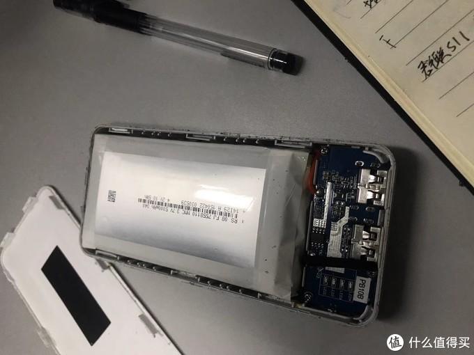 红米充电宝入手&拆了一个移动电源