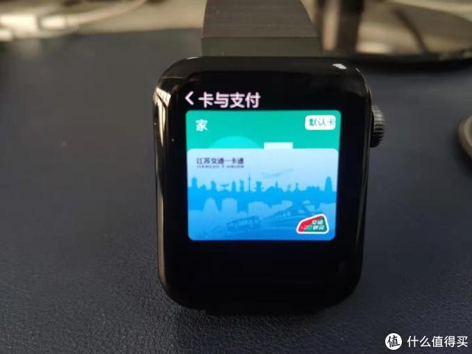 小米手表使用测评