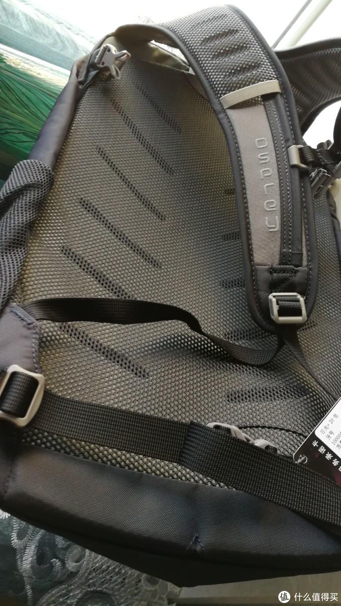 小鹰包背面材质