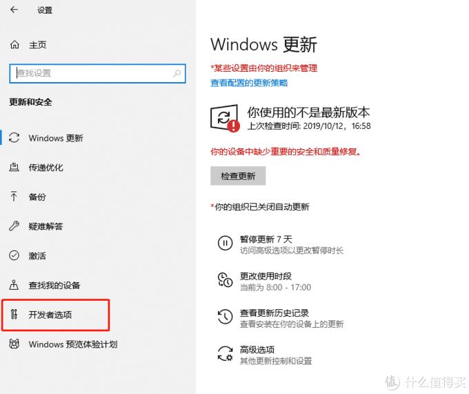 一文教你如何摆脱Microsoft Store下载微软应用