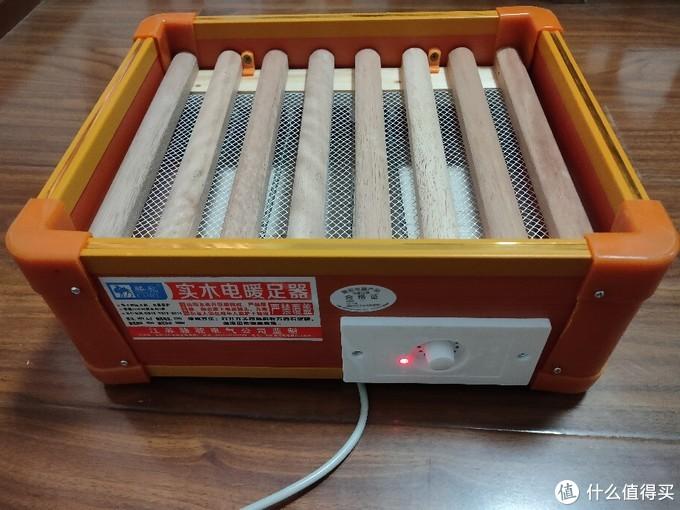 18元的电热暖脚器 试毒体验