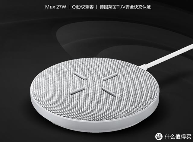 堪称Mate30 Pro绝配!华为超级无线充电器亮相:颜值与实力并存