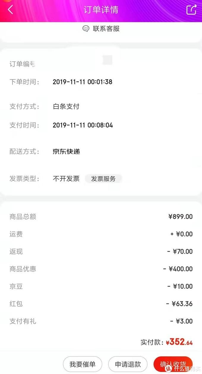 ZDM京东运动户外鞋服800-200元专享券,这个双十一体验JD安踏折上五折