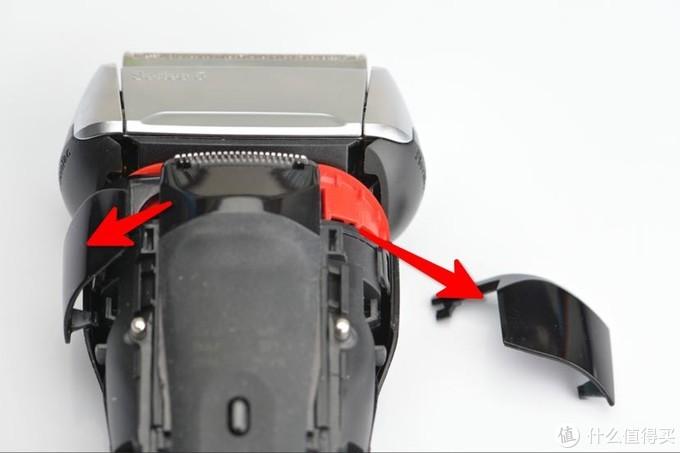 左右两块按箭头方向抠出,注意暗扣位置
