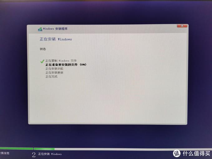 东芝新品NVMe固态硬盘RC500到底香不香?旧机升级存