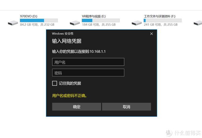路由器+U盘搭建NAS教程,成本超级低!