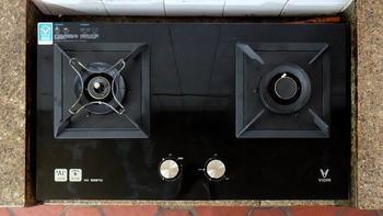 云米AI燃气灶Power4.3防干烧版怎么样体验(台嵌两用|屏显|AI控温|烹饪)