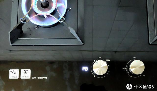 零失败厨艺的秘诀 那就是云米AI燃气灶Power4.3防干烧版