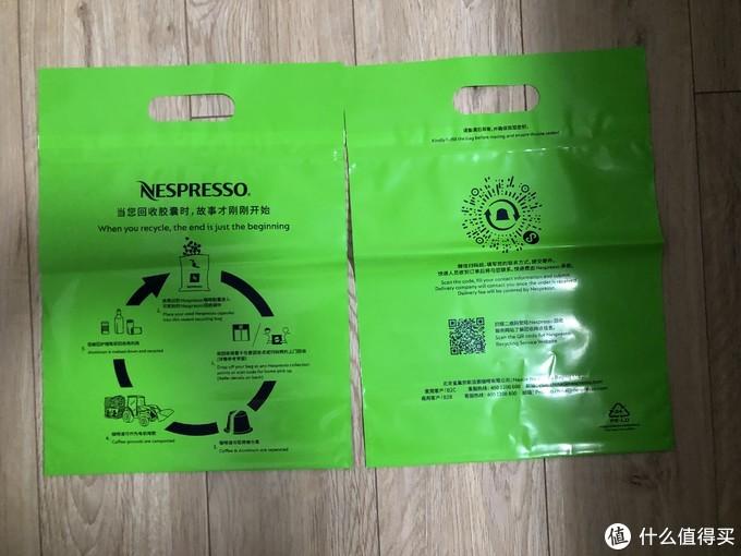 咖啡星人补充弹药——NESPRESSO胶囊咖啡挚爱礼盒(150颗)