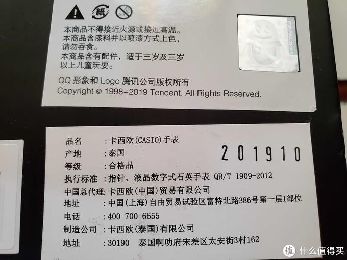 """公仔大厂与""""农家橡树""""——G-SHOCK GA-2100 QQ联名款开箱"""