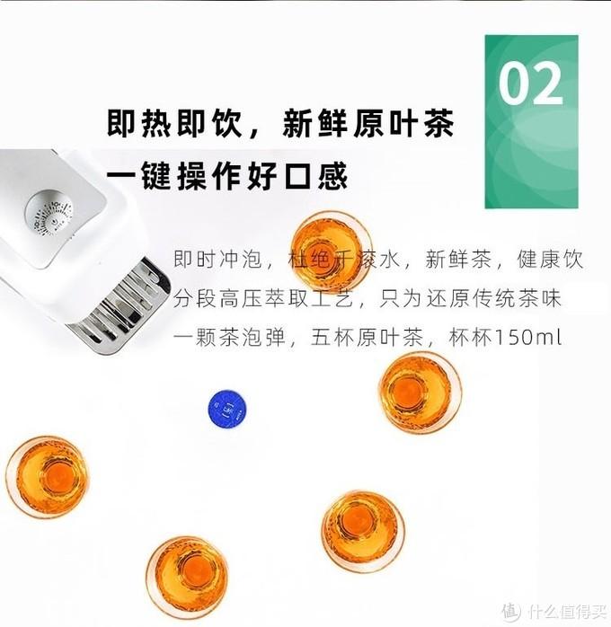 提升生活幸福感的小家电--小马智泡胶囊茶饮机