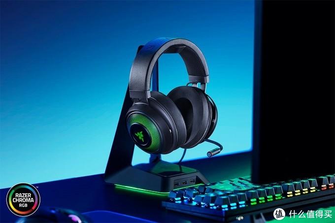 眼镜用户友好的平价THX技术新品:Razer 雷蛇 发布 Kraken Ultimate(北海巨妖无限版) 头戴式游戏耳机
