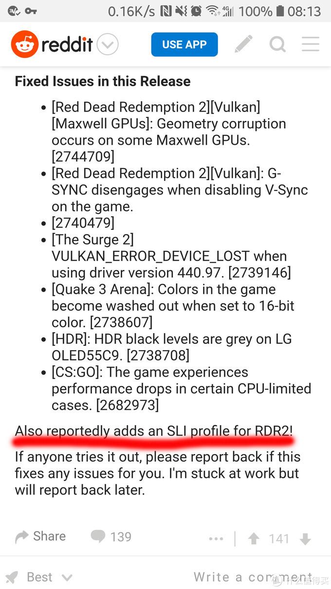 双路SLI RTX 2080Ti挑战4K,画面和性能炸裂