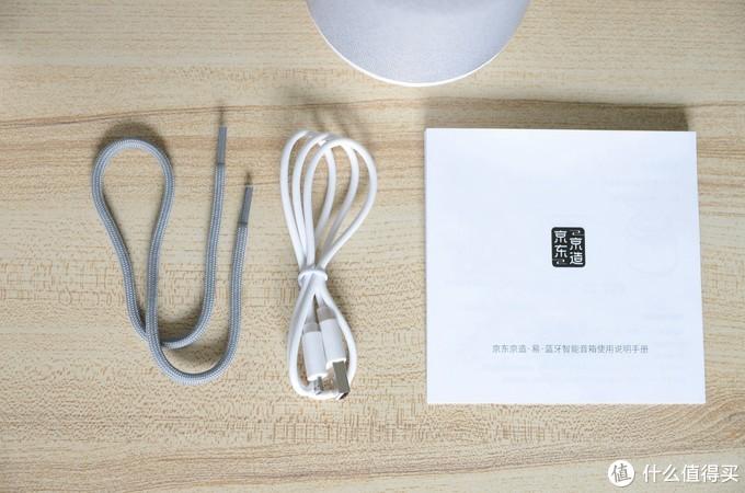 50块钱的小确幸,京造 小易 智能音箱 JDZZBT01
