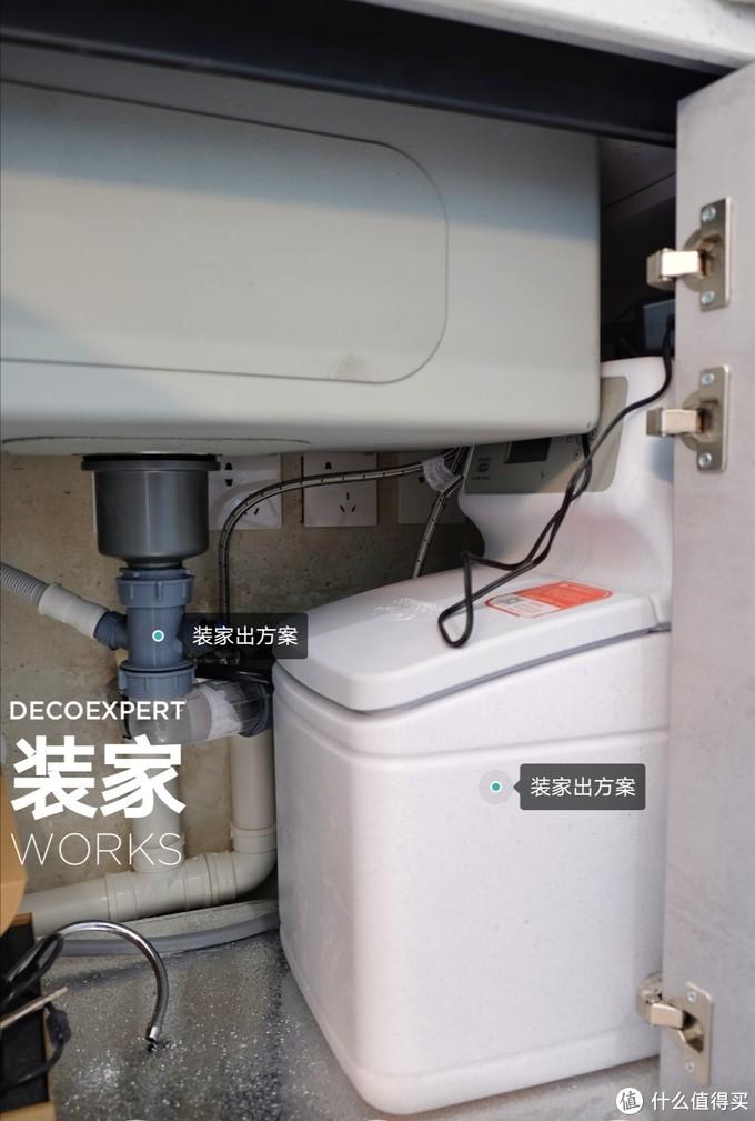 下水管及水处理系统