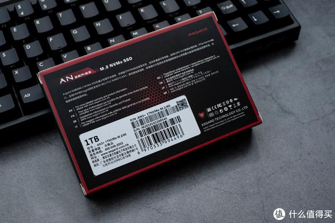 国产品牌也来搞搞震,自封颗粒与国产忆芯主控加持的惊喜体验:Asgard 阿斯加特 AN3+