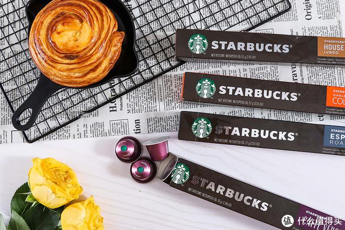 都说胶囊咖啡也好喝,这4款星巴克胶囊替你们试试