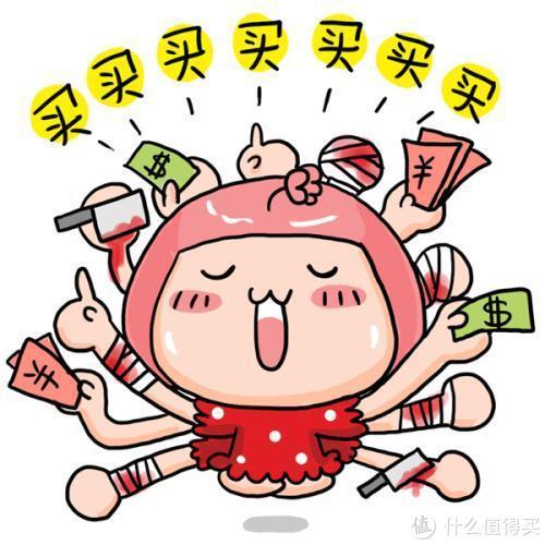 【评论有奖】今年双十一,你添大件儿(家电)了吗?内含金币、礼盒奖品~~!