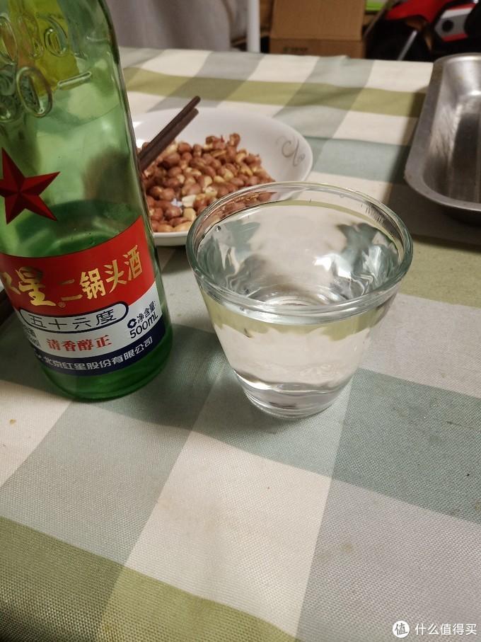 口粮白酒评测之红星二锅头56度大二