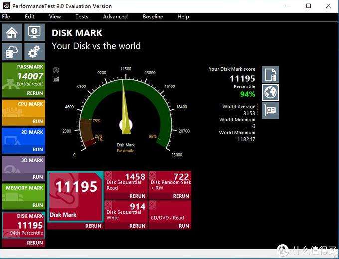 比SATA还便宜的M.2值不值得买,紫光P100固态评测