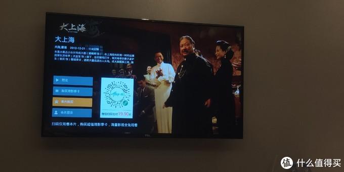 中端酒店品牌——丽枫酒店的入住点评