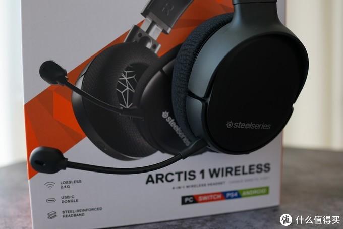 无线4合1成就达成——赛睿Arctis 寒冰1无线耳机体验分享