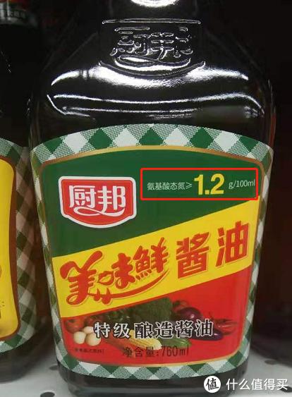 氨基酸态氮