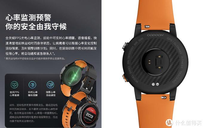 专为运动而生,咕咚运动手表X3