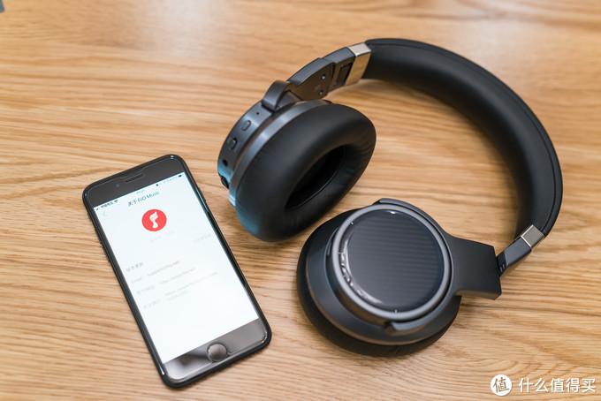 飞傲EH3NC头戴降噪耳机:除了好听还有其他