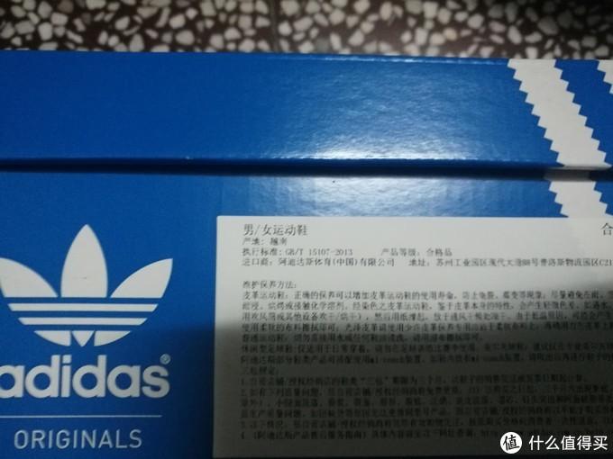 百搭舒适的通勤小白鞋——adidas 经典三叶草小白鞋开箱
