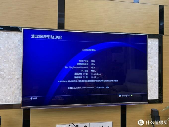 PS4稳定联机保障~linksys MR9000X+AC3900M VELOP MESH混合组网