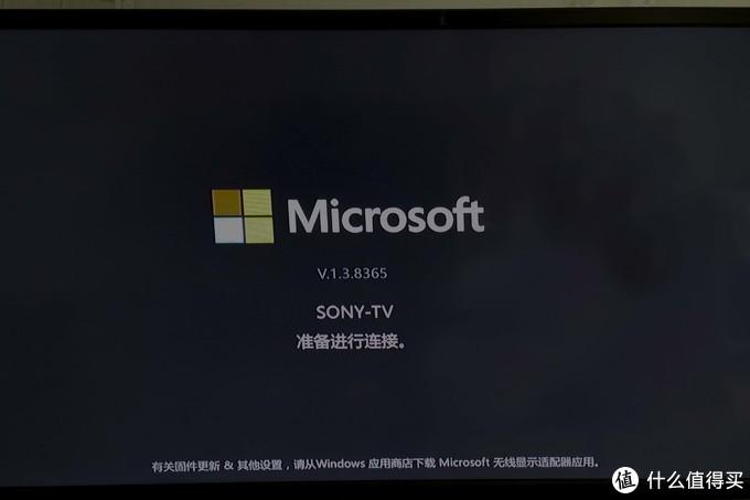 微软 Wireless Display Adapter 无线显示适配器 晒物