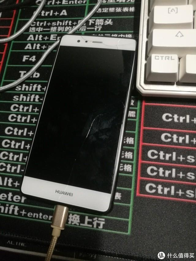 手把手教你给手机换电池(拆机)