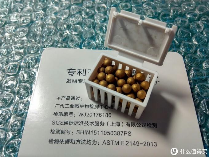 米兽净水抑菌盒