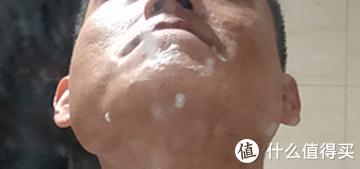 呵护男人的面子--妮维雅剃须泡沫