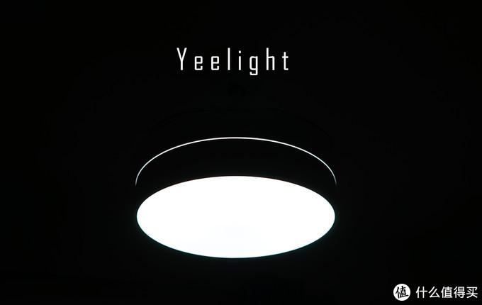 继承Yeelight智能基因——逸扬智能风扇灯