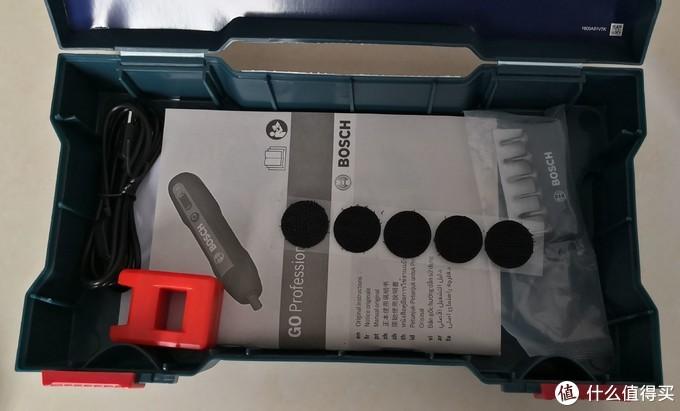 工具盒下部