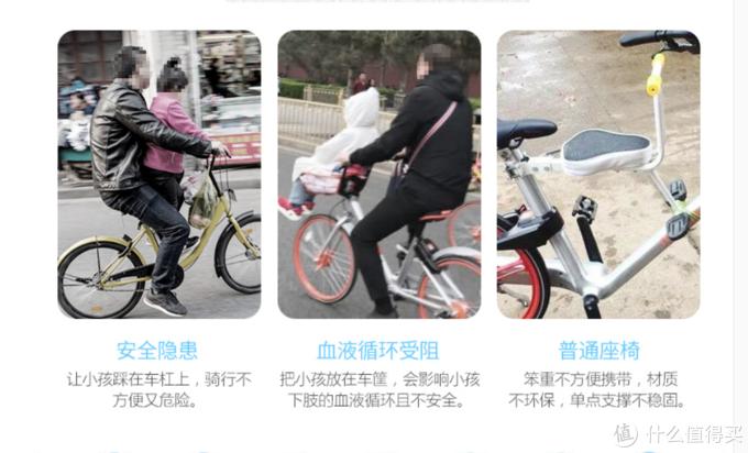 带着娃去兜兜风:UrRider快拆型自行车儿童座椅