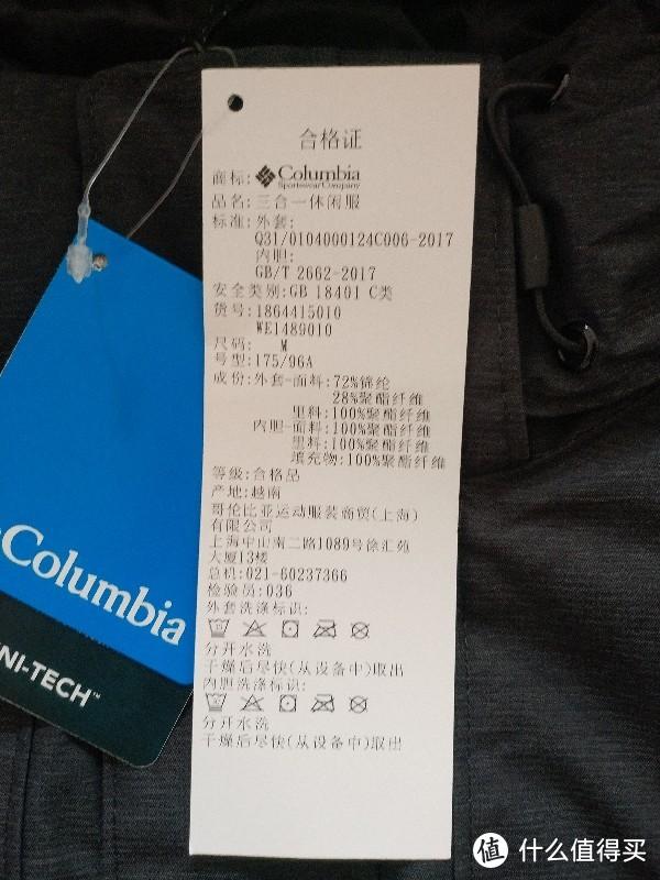 Columbia/哥伦比亚户外19新品秋冬男子奥米热能防水夹棉三合一冲