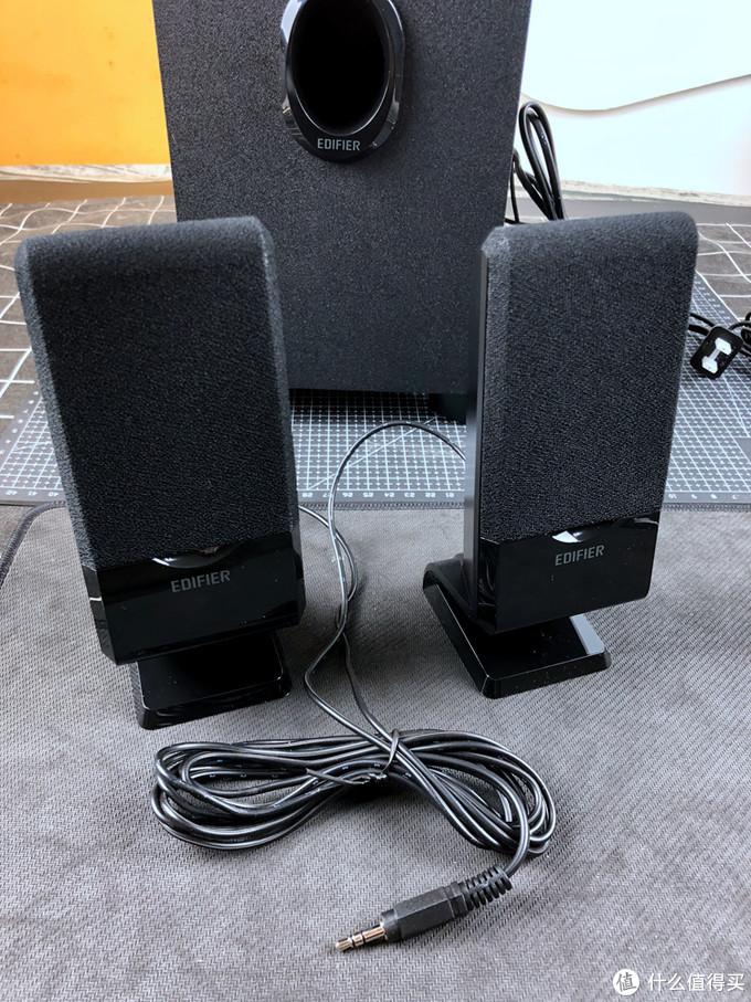 漫步者(EDIFIER) R101V 2.1声道多媒体音箱 开箱简评