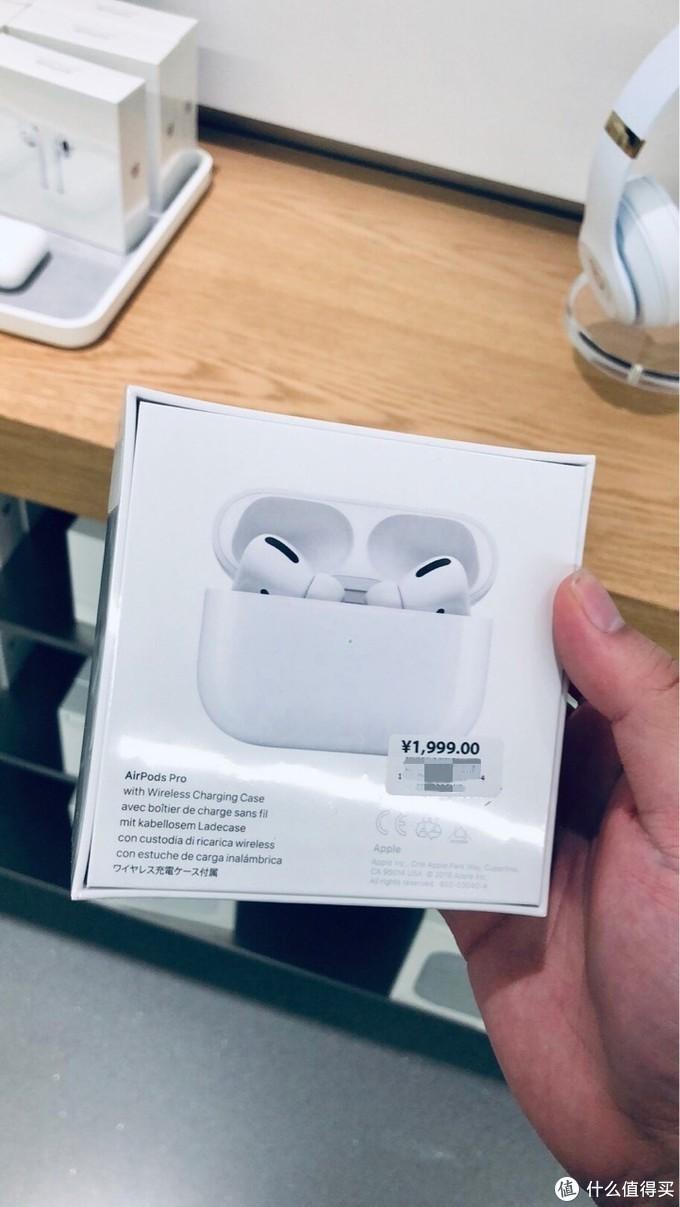 AirPods Pro,苹果牌吹风机,真值得一吹