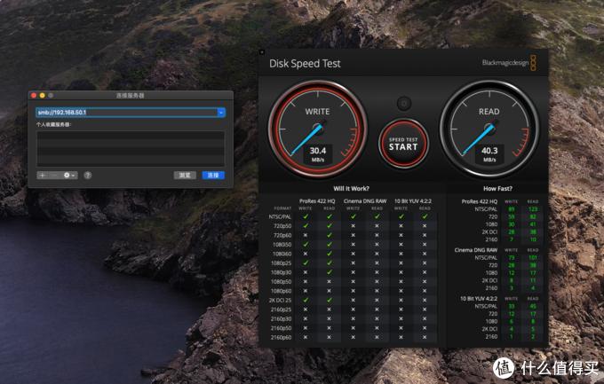 在路由器USB读取速度上,闪迪 Extreme 3.0的速度只有30.4W/40.3R,这和PC端的速度差距大相径庭,打个对折都不止了