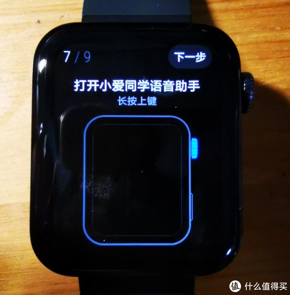 2019年智能穿戴的集大成者?小米智能手表评测