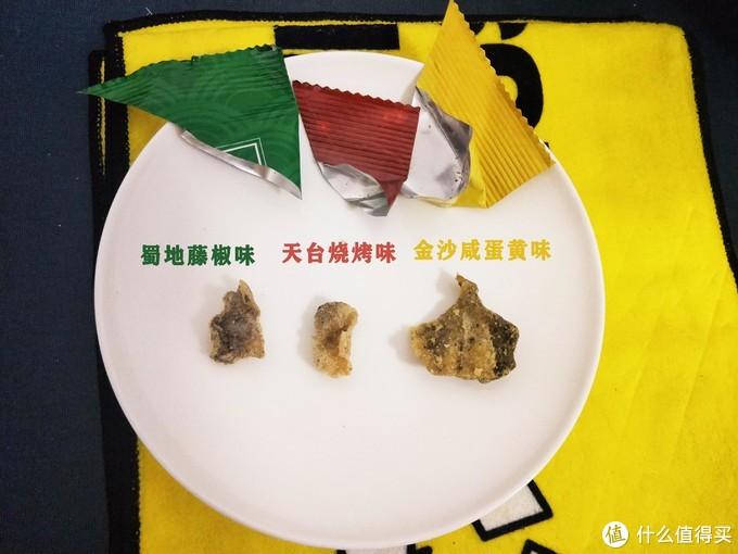 【双十一晒单】期待已久的味back鱼皮,宝藏网红小吃,吃完一袋又默默加了购物车