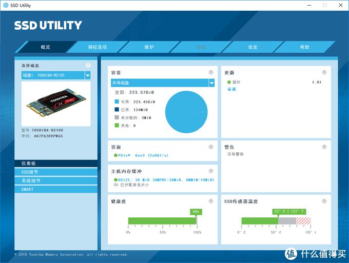 DIY省一半:不用3999,雷电固态硬盘也能买到手
