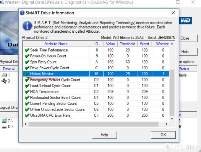 用软件就可以判断,我用2T的WD的一般硬盘确实是没有这个选项的。