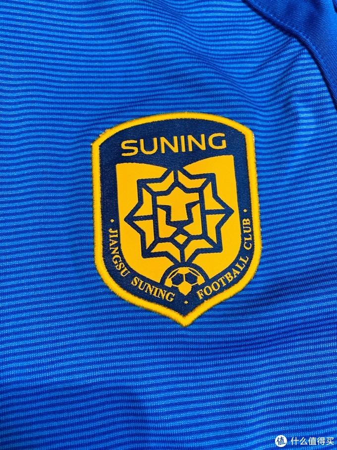 英语拼音苏宁,还有个狮子是苏宁的标志!